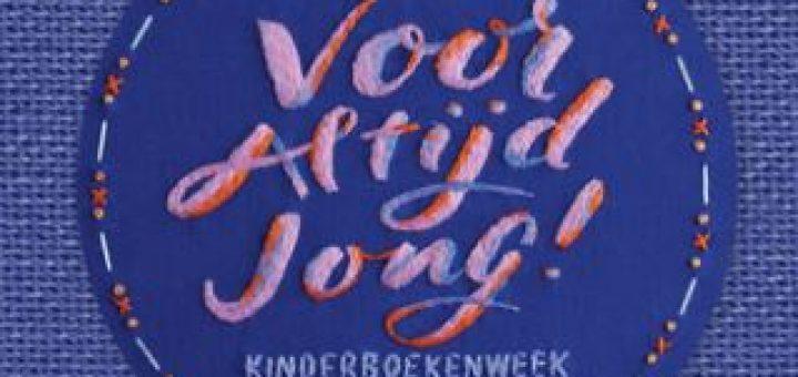kinderboekenweek-2016